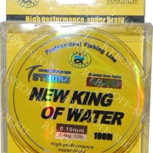 Плетеный шнур New King Of Water