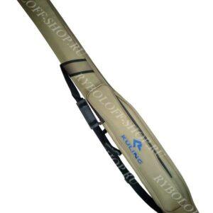 Полужесткий чехол для удилищ Kuling 155 см Ryboloff-shop.ru