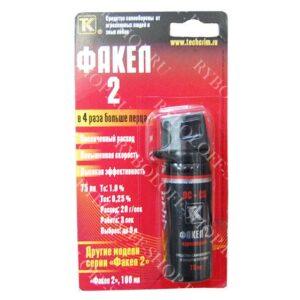 Перцовый баллончик Факел-2 75 мл купить в Москве Ryboloff-Shop.ru