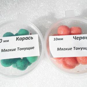 Купить тонущие мягкие бойлы SazanFish в интернет магазине Ryboloff-Shop.ru