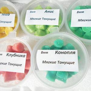 Купить тонущий мягкий пеллетс SazanFish в интернет магазине Ryboloff-Shop.ru
