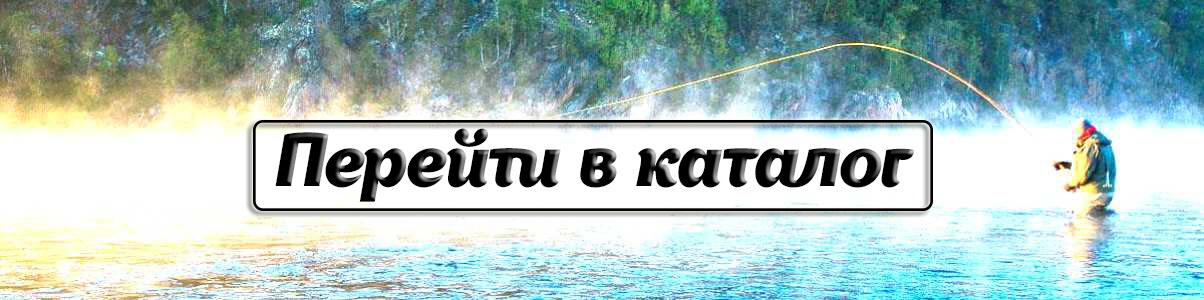 Каталог рыболовных товаров интернет магазин Ryboloff-Shop.ru
